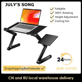 Adjustable Laptop Desk Stand Portable Aluminum Ergonomic Lapdesk For TV Bed Sofa PC Notebook Table Desk Stand With Mouse Pad