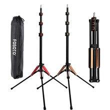 Fosoto FT 195 Led 라이트 삼각대 스탠드 1/4 스크류 캐리 백 사진 스튜디오 사진 조명 플래시 우산 반사경