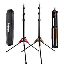 Fosoto FT 195 Led Light Tripod Stand with 1/4 Screw carry Bag For Photo Studio Photographic Lighting Flash Umbrellas Reflector