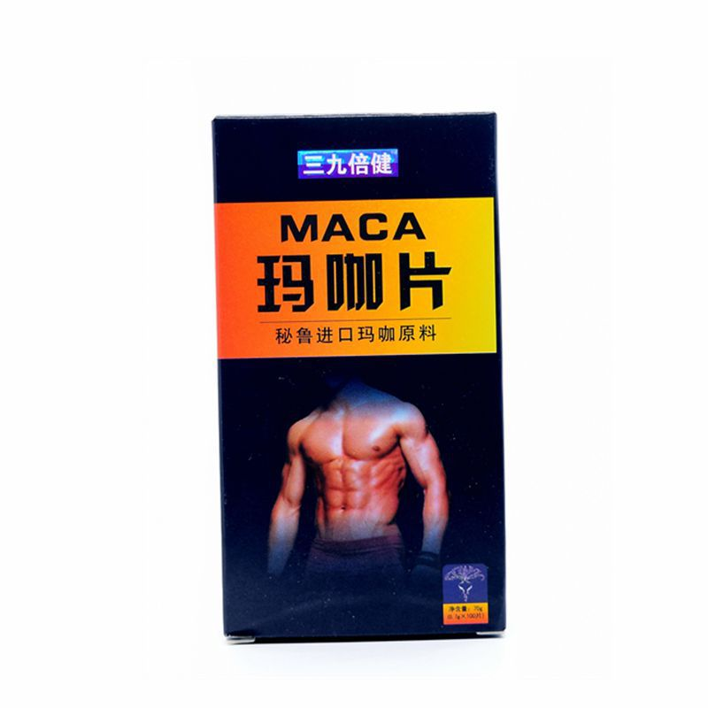Maca Tablet Tablet Candy This Product Cannot Replace Drugs Kangrui Sport Te 0.7 G/piece * 100 Pieces/bottle 24 Maca, Ginseng 1