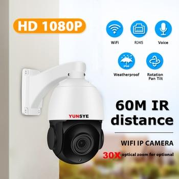 original dahua dh sd32203s hn 2 megapixel full hd network mini ptz dome camera sd32203s hn YUNSYE 1080P PTZ IP Camera 30X Outdoor High Speed Dome IP Camera 5MP CCTV Network Surveillance IR:60m Mini High Speed Dome ONVIF