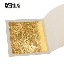 Edible Gold Leaf Sheets Real Foil 100pcs 4.33x4.33cm for Cake Decoration Facial Mask Art Craft 24K Gilding