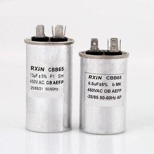 450 мотор с питанием от источника переменного тока с напряжением в конденсатор с алюминиевой крышкой, компрессор для автомобильного кондиционера, работающий от запускаемый конденсатор CBB65 15 мкФ 20 мкФ 25 мкФ 30 мкФ 35 мкФ 40 мкФ 45 мкФ 50 мкФ воздуха conditionin