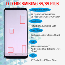 Amoled LCD With Frame For Samsung S8 G950 G950U G950F S8 Plus G955 G955F Display Burn Shadow +Touch Screen Digitizer Assembly