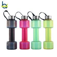 OBR 750ml Dumbbell Sports Water Bottle Whey Protein Powder Shaker Bottle Multi-functional Leakproof Drink Bottle With Rope