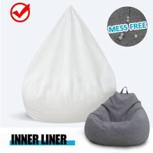 Водонепроницаемый ленивый BeanBag диваны внутренняя подкладка подходит для 100x120 см Bean Bag Крышка мягкая игрушка животного