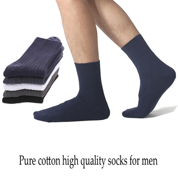 20PCS=10pairs socks for men pure cotton mid-tube socksbusiness deodorantsweat absorptionbreathable size 39-45 socks for men NEW 20pcs lot 10pairs 2sb1559 2sd2389 b1559 d2389