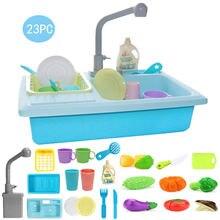 Лидер продаж Детская ролевая игра игрушка для кухонной раковины