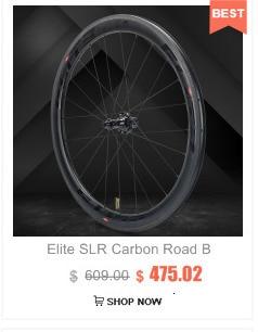 Cheap bike rim