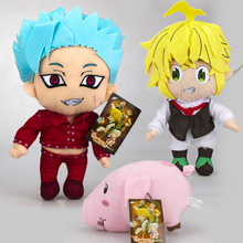 цена на The Seven Deadly Plush Toy Sins Meliodas Liones Nanatsu Taizai Wrath PP Cotton Stuffed Soft Doll for Children Gift