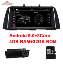 цена на 4GB RAM+32GB ROM 8 core Android 9.0 Car DVD Player For BMW 5 Series F10/F11/520 (2011-2016) CIC/NBT GPS Radio Wifi Bluetooth