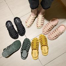 SWYIVY PVC Women Sandals Shoes Beach Casual Shoes