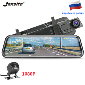 Jansite 10-inch Stream Mirror Car DVR Dual Lens Video Recorders Touch Screen Full HD 1080P Car Cameras Dash Cam Motion Detection(China)