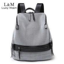 2020 المرأة النايلون على ظهره حقيبة ظهر نسائية كبيرة حقائب مدرسية للمراهقات الإناث خفيفة الوزن حقيبة للسفر XA250H