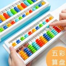 Deli abacus детский сад счетчик умственная арифметика обучение