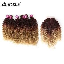 Cabelo sintético afro nobre, cabelo encaracolado 16-20 polegadas 7 peças/lote feixes de cabelo sintético com fecho médio parte renda fechamento frontal