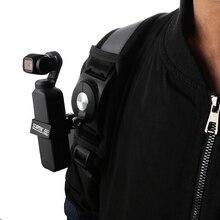 360 degrés Rotation sac à dos/sac pince pince ceinture pour Osmo poche/2 support de dégagement rapide adaptateur support SJCAM gopro accessoire