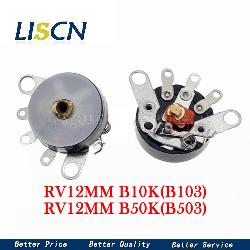 5 шт. потенциометр прямого угла RV12 мм B10K B103 B503 B50K потенциометр громкости усилителя мощности с переключателем