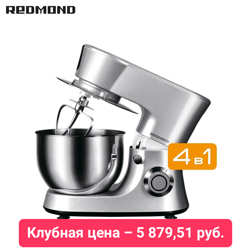 Food Processor REDMOND RKM-4030 Kitchen Machine Planetary Mixer with bowl stand Household appliances for kitchen цена