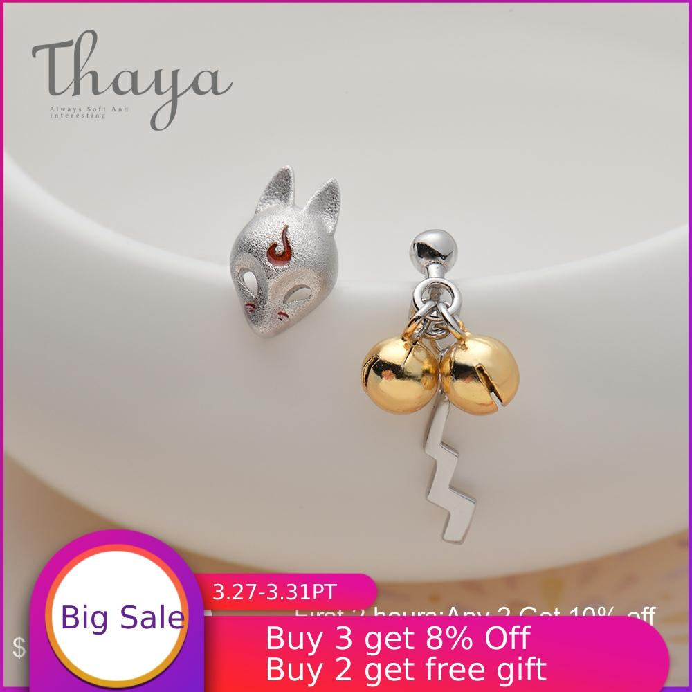 Thaya Fox Stud Earrings S925 Silver Animal 3d Fox Mask Handmade Golden Bell Earrings For Women Lovely Cold Party Jewelry Gift
