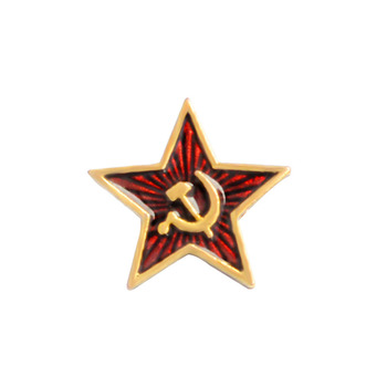 1PC Red Star Hammer Sickle Pins Communism Symbol Brooch Badges Brooches Soviet Union Marxism Logo Jewelry image