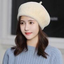 Простые Женские Вязаные Береты из кроличьего меха, шапки, повседневные одноцветные осенне-зимние шапки для девочек, женские шапки Boina Feminino