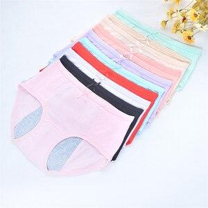 Image 3 - الإناث مانعة للتسرب الحيض سراويل فترة الفسيولوجية الملابس الداخلية الدافئة القطن ملخصات للماء في Culotte Menstruelle