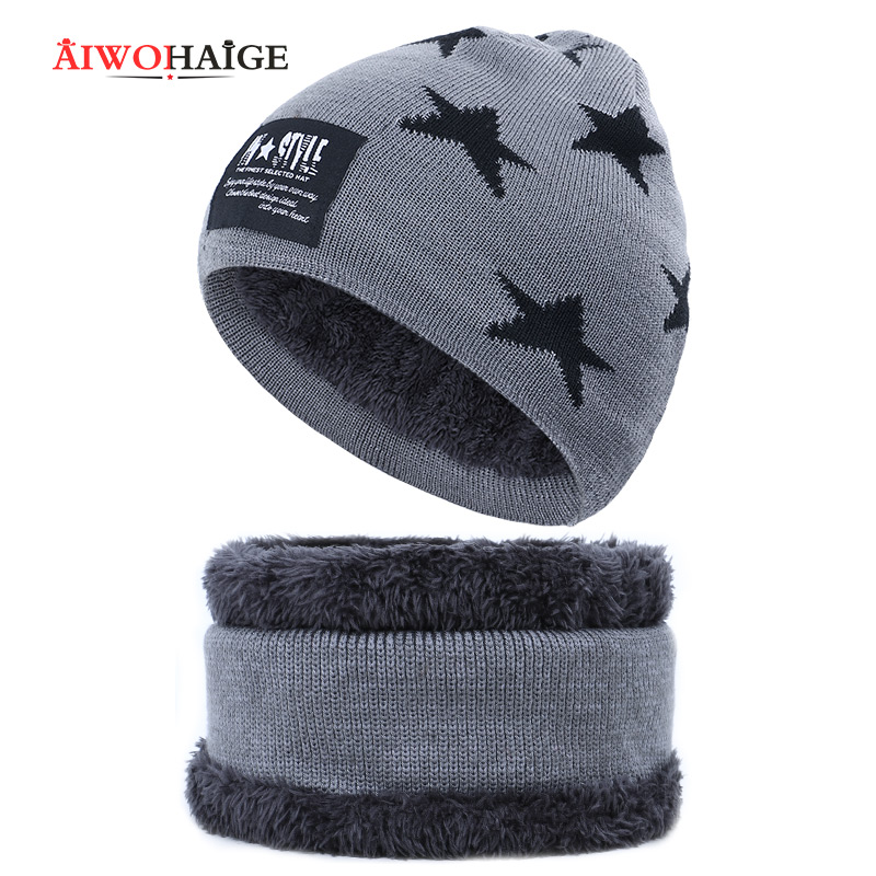 2019 The New Thicken Hedging Cap Pentagram Bongrace Hat Unisex 2 Pieces Set Baggy Park Outdoor Knit Beanie