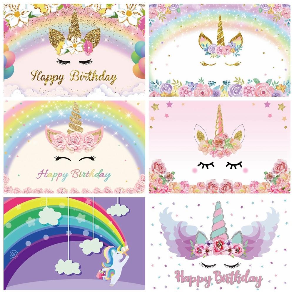 Ouro arco-íris unicórnio festa de aniversário flores balão cartaz do bebê foto fundos fotografia pano de fundo photocall photo studio