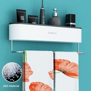 Image 3 - マウントバスルームオーガナイザー棚シャンプー化粧品収納ラックバスキッチンタオルホルダー家庭用品浴室アクセサリー