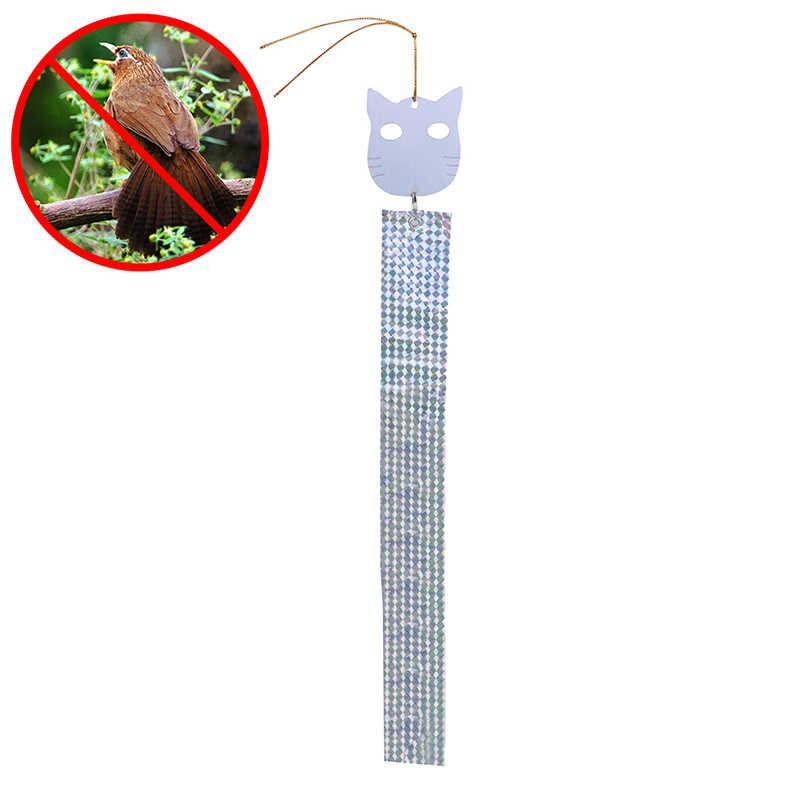 1 Pc ציפור להפחיד קלטת רעיוני יונים סרט דוחה קלטת הרתעה קלטות דיסקים בקרת ציפור Scarer PVC הדברה