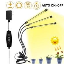 Светодиодный светильник для выращивания растений, 30 Вт, 5 в пост. Тока, USB, с таймером, регулируемый, полный спектр, 3 головные лампы, гибкий зажим, фитолампа для рассады