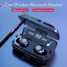Беспроводные наушники bluetooth v50 tws беспроводные со светодиодным