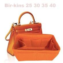 Fits For H Bir kins 25 30 35 40 All handmade 3MM Felt Insert