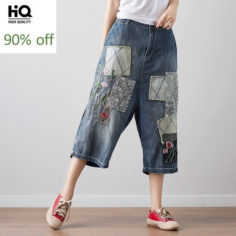Summer Calf Length Pants Patchwork Embroidery Flower Baggy Jeans For Girls Streetwear Sweet Wide Leg Harem Denim Pant Female