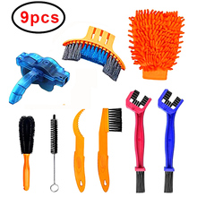 Scrubber-Brushes Cycling-Chain-Cleaner Repair-Tools-Accessories Wash-Tool-Set Bike-Cleaning-Kit