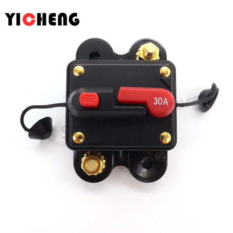 1 шт 50 300a Авто аудио модификация с переключателем Автоматический