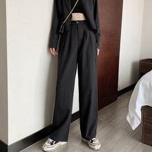 Женские брюки с высокой талией повседневные свободные широкими