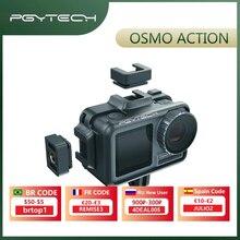 Pgytech移動プロosmoアクションカメラケージ保護ケースフレームカバーシェル1/4スレッドコールド靴接続外部アクセサリ