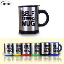 Taza para mezclar café eléctrica, automática, leche, taza mezcladora de café, taza para vagos, magnética