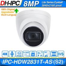 Dahua D'origine IPC-HDW2831T-AS 8MP POE Intégré Micro Carte SD H.265 + 30M IR IVS Onvif IP67 Starlight Globe Oculaire Caméra IP