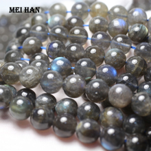 Meihan (1 strand/set) natural grade A+ labradorite 9.5 10.5mm & 11.5 12.5mm smooth round loose beads for jewelry making design