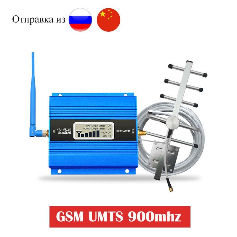 Lintratek GSM 900 Celular Amplifier LCD UMTS 900mhz Cell Phone Repeater Signal Booster Voice Call Antenna Yagi+whip 10m Kit Ak