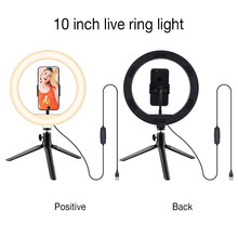 LED Ring Lamp Tripod Selfie Lamp Fill Light USB Remote Control Makeup Lamp Three-color Dimmable For Youtube Makeup Video Live