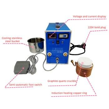 Máquina de calentamiento por inducción de alta frecuencia de 220 V