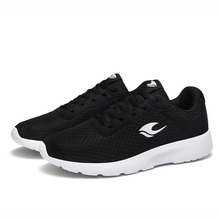 Outdoor Men Women Black Lightweight Sneakers Quality Brand Casual Breathable Shockproof Mesh Soft Couple Models Running Shoes