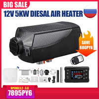 12V 5000W 5KW LCD Monitor Air Diesel Fuel Heater Car Heater With Silencer for RV Car Truck Motor Home Boat Bus Motorhome