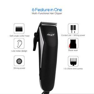 Image 4 - Машинка для стрижки волос электрическая с низким уровнем шума, 220 В