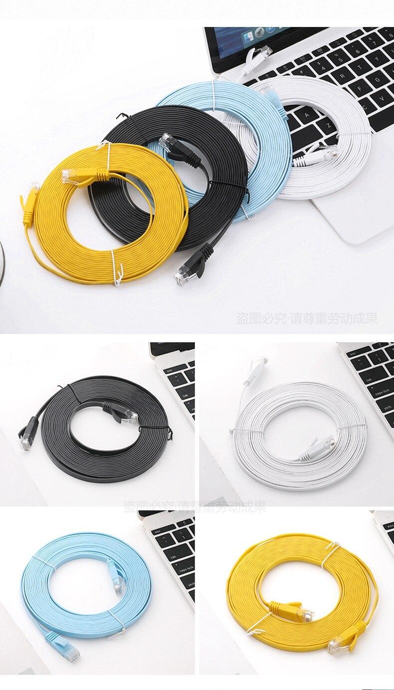 Ethernet Кабель Cat 6 Lan Кабель UTP RJ45 сетевой коммутационный кабель 10 м 15 м для PS 4 5 Xbox ПК компьютерный модемный маршрутизатор| |   | АлиЭкспресс