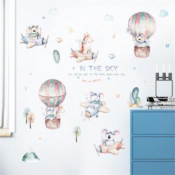 BalleenShiny kreatywny pokój dziecięcy chmura z tektury małe jak samolot ściana z balonami naklejki dekoracyjne papier samoprzylepny tanie i dobre opinie CN (pochodzenie) Płaska naklejka ścienna cartoon For Wall Jednoczęściowy pakiet PATTERN For Refrigerator For Tile Furniture Stickers